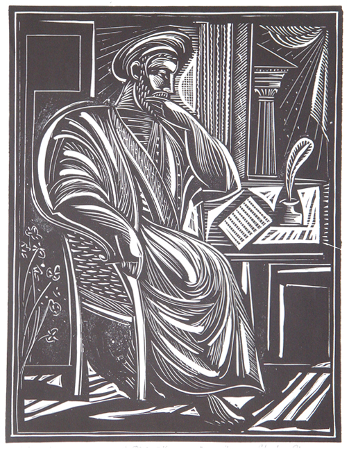 "a literary analysis of justice in platos republic The introductory analysis of the republic by justice and equality of all men the literary work of plato on "" republic"" provided the idealistic."